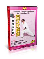 Chinese Traditional KungFu Hong Boxing Luohan Fuhu Fist by Lin Xin DVD