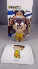Kidrobot Street Fighter Series 2 Chun Li Yellow 2/20