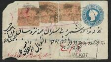 INDIA JAMMU KASHMIR 11 STAMPS OVERWEIGHT SIALKOT COVER 1886