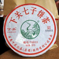 Xiaguan T8653 Iron Cake * Yunnan Pu-erh Tea Cake 2013 357g Raw Pu'er Sheng Cha