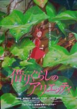 SECRET WORLD OF ARRIETTY Japanese B2 movie poster MIYAZAKI STUDIO GHIBLI 2010 NM