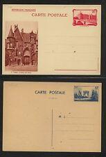 France  postal  cards   unused                 MS0216