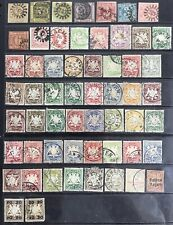 Germany States: Mostly Bavaria 1850-1920 Mostly Used unchecked