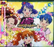 PRETTY RHYTHM DEAR MY FUTURE PRISM MUSIC COLLECTION-JAPAN 2 CD+DVD Bonus I45