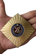 Russian Empire AWARD ORDER - Breast Star Of The Order Of Saint George - mockup