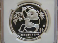 China 1989 Hong Kong International Coin Show Silver Panda - NGC PF67 Ultra Cameo