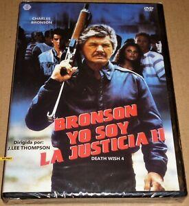 YO SOY LA JUSTICIA 2 - Death Wish 4 The Crackdown DVD R2 English Español - Preci