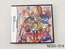 Sekaiju no Meikyuu Etrian Odyssey II Nintendo DS Japanese Import 2 US Seller B