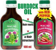 ❤️Burdock oil❤️100% organic natural 3.38 fl oz Russian for hair and beard growth