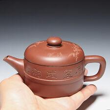 "OldZiSha-Yixing Old 1st Zisha Factory Artist Small 140cc ""JuZhong"" Teapot,1970'"