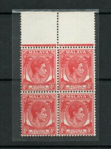 STRAITS SETTLEMENTS UN-ISSUED 8 C BLOCK OF 4 MNH