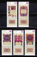 ISRAEL 1971 452/5 Sukkot 5v.