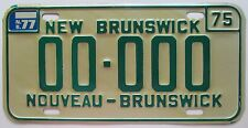 New Brunswick 1977 SAMPLE License Plate SUPERB QUALITY # 00-000