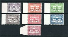 1947 Jordan Inauguration of 1st National Parliment short set (SG 276-282) UM