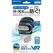 PLAYSTATION VR - Cover Mask / Gametech From Japan 2016 PSVR Japan new.