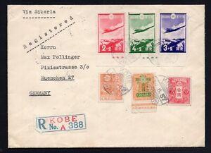 Japan 1937 cover Mi#191 III+188+144+233-35
