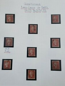 GB QUEEN VICTORIA RANGE OF STAMPS FROM SG 29 TO 33 USED