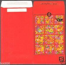 Singapore Pools CNY Zodiac Rat 1 pc Mint Red Packet Ang Pow