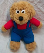"The Berenstain Bears BROTHER BEAR 6"" Stuffed Animal TOY Chosun 1997"