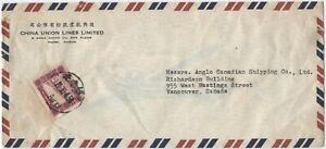 Taiwan 1954 Commercial Air Cover to Canada w/Silo Bridge $5 Solo