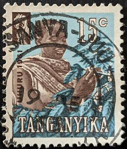 Stamp Tanganyika SG110 1961 15c Independence Day Coffee Picking Used