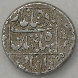 Mughal Empire Silver Rupee 21mm 11.47g, Unidentified 17thC Coin, nice grade