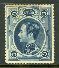 Thailand 1883 Definitive Scott #1 Mint  D11 ⭐⭐⭐