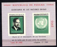 Panama - 1964 - Giornata delle Nazioni Unite