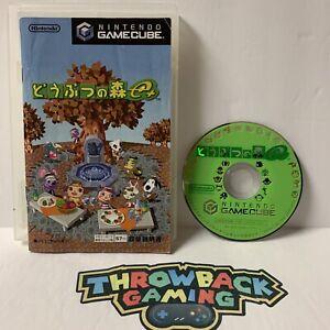 Nintendo GameCube Doubutsu No Mori e-Plus e+ Animal Crossing *USA SELLER*