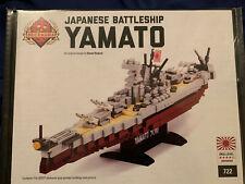 Yamato by Brickmania ***BRAND NEW***