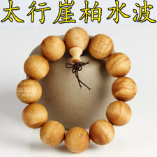 20mm Thuja Wood with Water Ripple Beads Tibet Buddhism Amulet Bracelet