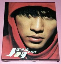 JAY CHOU 周杰倫 ZHOU JIE LUN: 范特西 (2001/TAIWAN)   CD