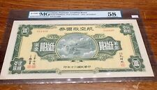 China Patriotic Aviation Bond. 1941 $50 PMG 58 Graded S/N 011429. Large Size!