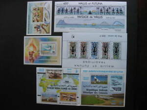 French Colonies 6 all different Souvenir Sheets SS nice group!