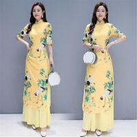 Spring Yellow Crane Ao Dai Split Hem Women's Slim Long Dress Cheongsam S-5XL