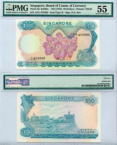 Singapore $50 P#5d (1973) Flower Series TDLR PMG 55