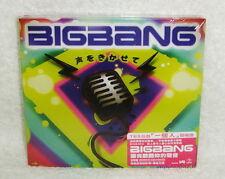 Korea BIGBANG BIG BANG Koe wo Kikasete Taiwan CD+DVD