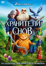 Rise of the Guardians (DVD, 2013) English,Russian,Ukranian *NEW & SEALED*