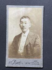 More details for rare victorian carte de visite cdv: japanese gentleman writing back: yeghi tokyo