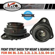 Strut Top Mount Bearing Set for Mazda 3 BK BL 2004-2014 Upper Left & Right  2PCS