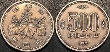 Japon - 500 yen Year 57 - 昭和五十七年 - 1982 - Y#87