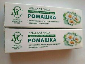 "Nevskaya cosmetics & Nevskaya ""Chamomile"" face cream for dry skin (2 pcs*40 ml)."