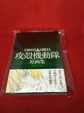 Nuevo Ghost in the Shell archivos Libro De Arte Colección Original De Japón oficial