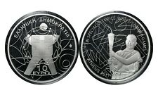 10 Euro 2011 Silver Proof Coin Greece Special Olympics, Flame # 242 From 1$