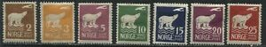 Norway 1925 Polar Bear set mint o.g. hinged