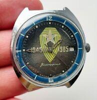 USSR RARE Vintage Military Soviet Mechanical Watch VOSTOK Komandirskie Zakaz MO