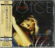 HIROMI UEHARA: THE TRIO PROJECT-VOICE: LIMITED EDITION-JAPAN PLATINUM SHM-CD H66