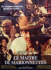 LE MAITRE DE MARIONNETTES / PUPPETMASTER - AFFICHE 120x160/47x63 FRENCH POSTER