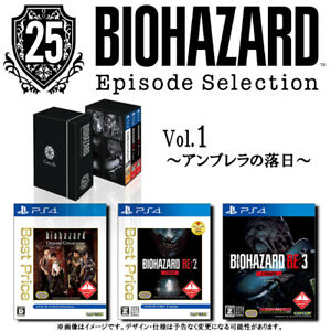 "Capcom PS4 ""Resident Evil 25th Episode Selection Vol.1"" pre-order limited JAPAN"