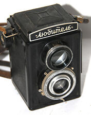 LUBITEL SOVIET GOMZ TLR  Medium format Camera